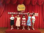利天主播语言班(5岁以上)