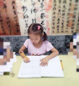 硬笔书法课程(启蒙班、中级班、提高班)