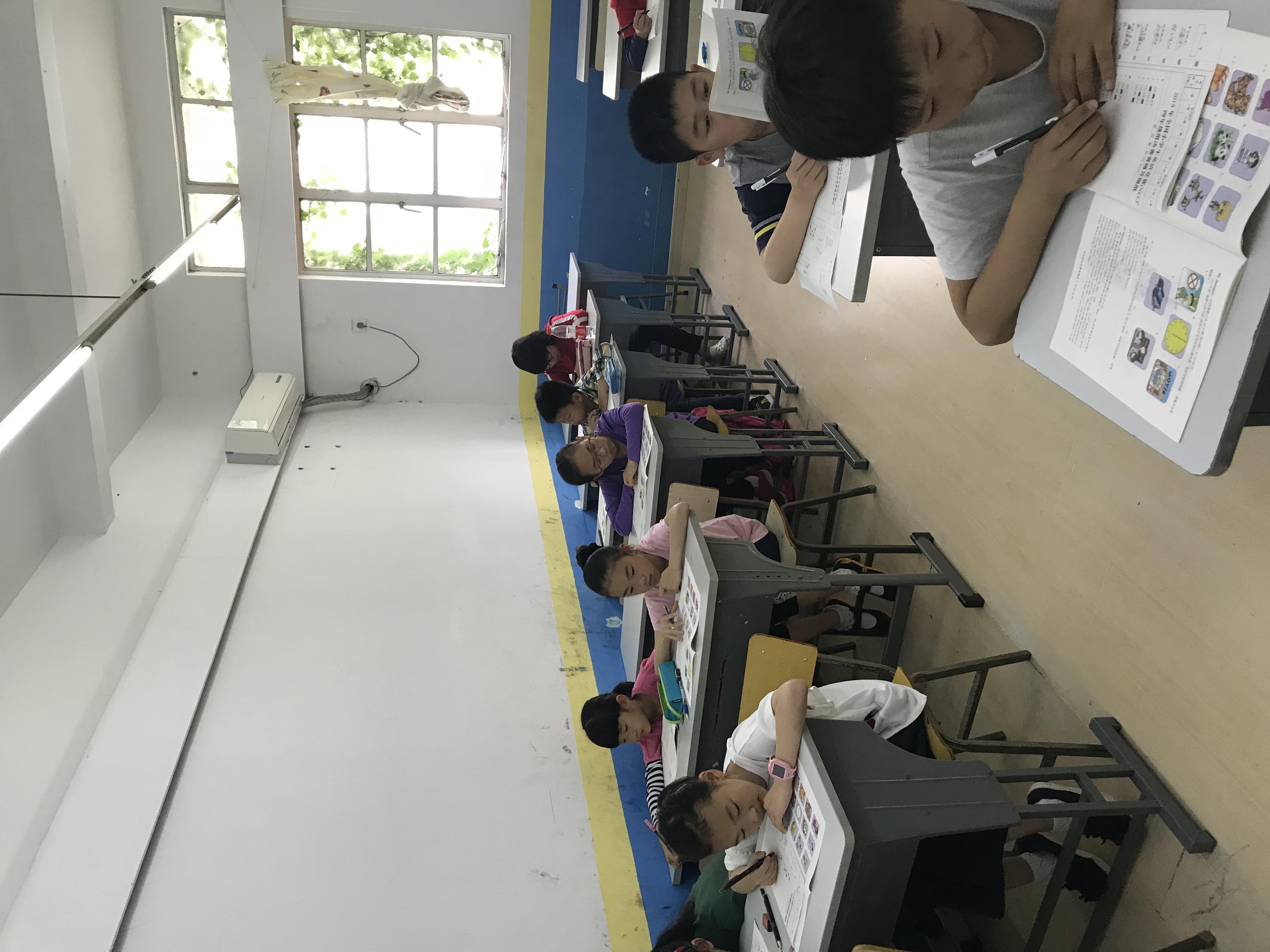 2020年寒假四年级数学睿优班+Talk班