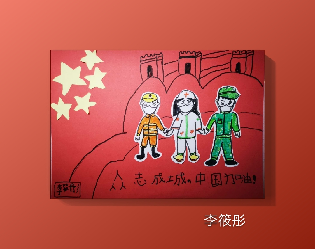 小童大作画画第三期-拒绝野味-3-5岁
