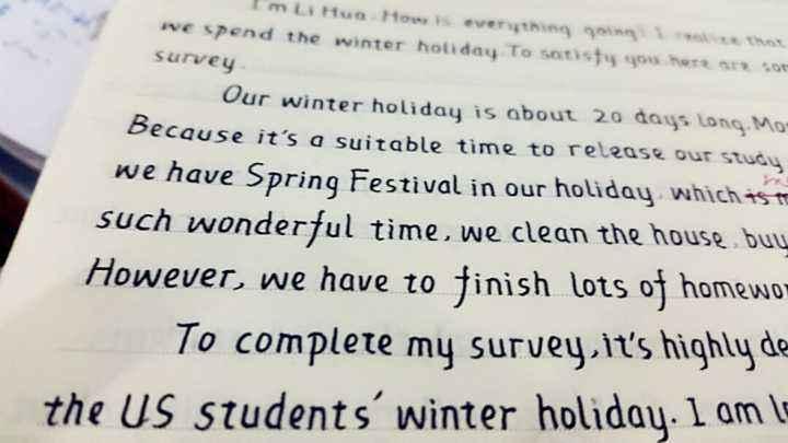 【来画吧】阅卷老师最喜欢的英文字体―衡水体英文书写高效课程