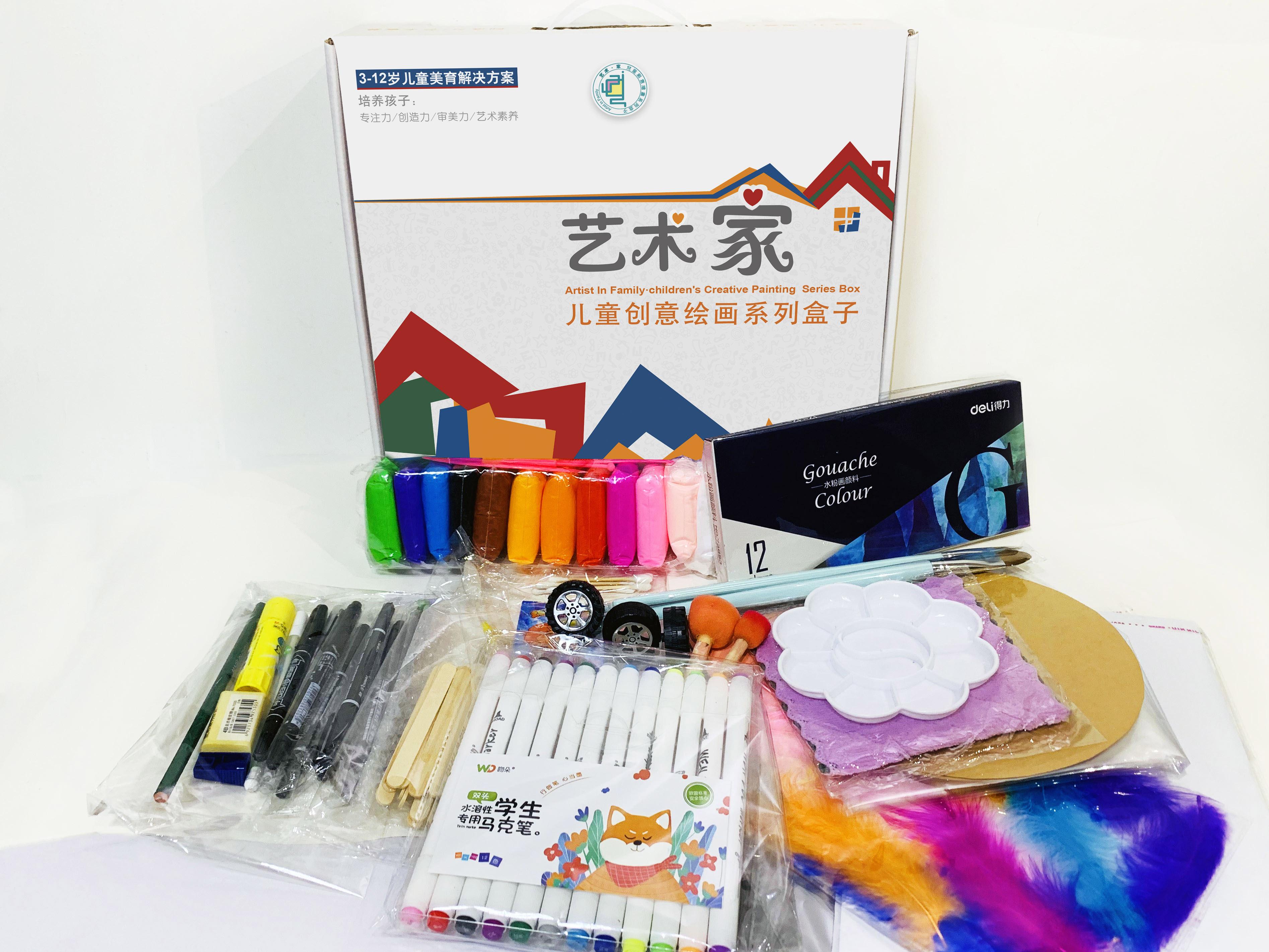 �涎г阂帐跫叶�童创意绘画系列盒子