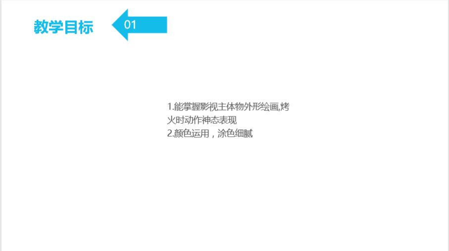 微信图片_20200303191208.png