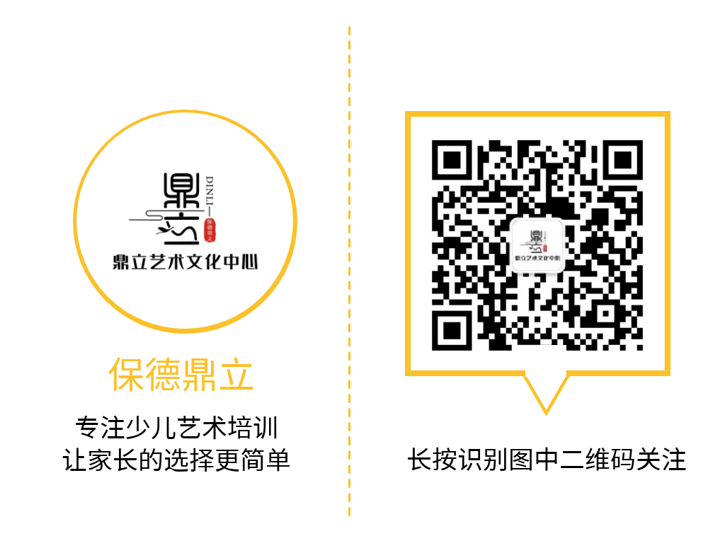 QQ图片20200509125420.png