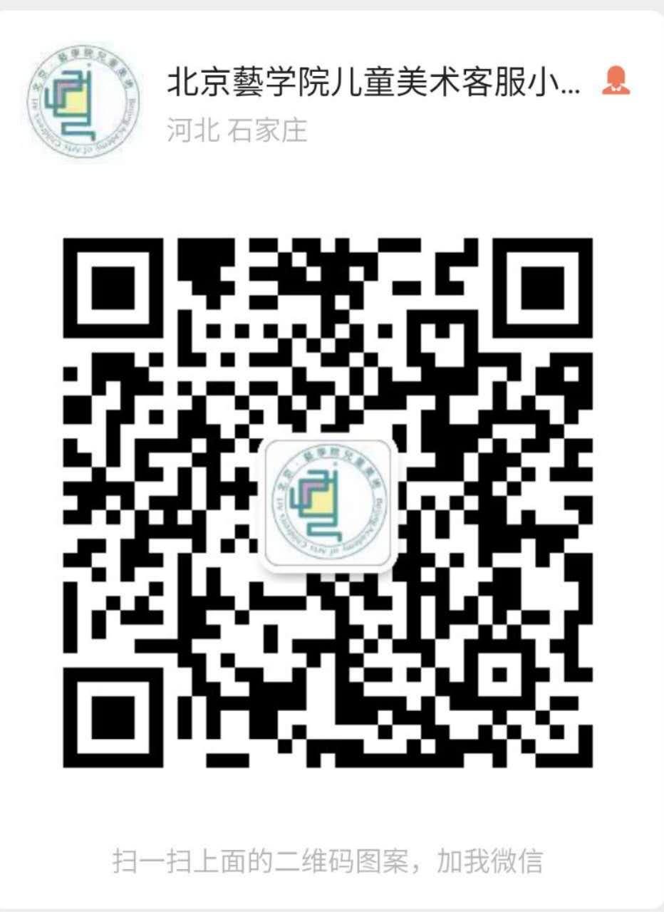 微信图片_20200709115532.jpg