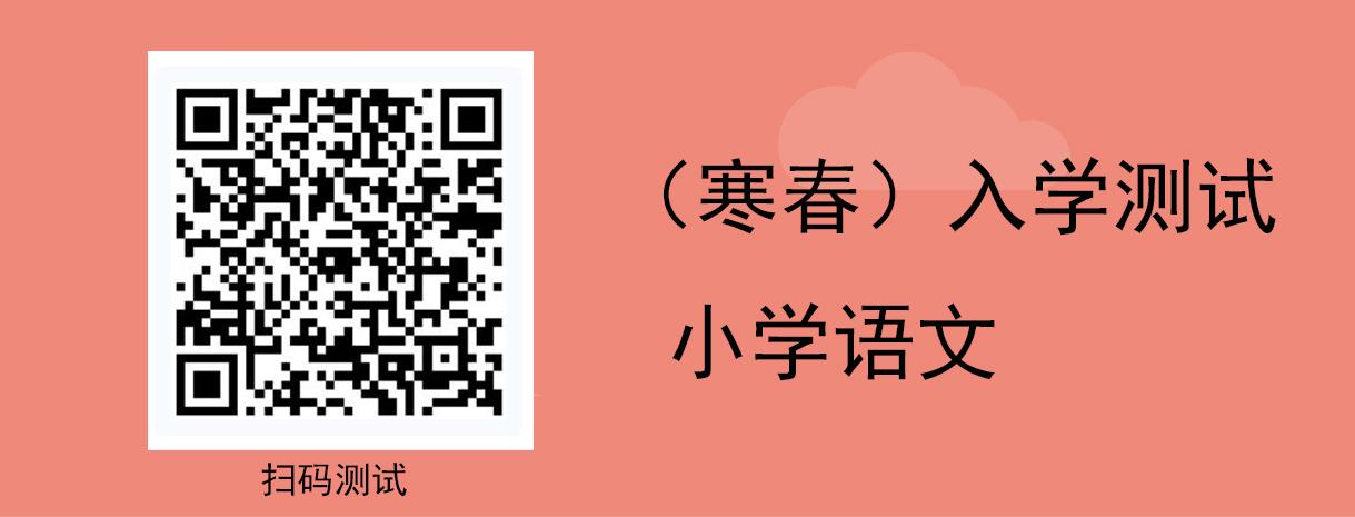 小学语文.jpg